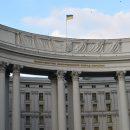 МИД Украины отказался признавать указ о запрете владения землей в Крыму