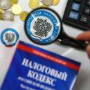 Доступ налоговой к банковской тайне не затронет определенную категорию граждан
