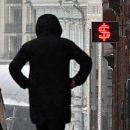 Российской экономике предсказали восстановление