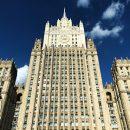 МИД России отреагировал на акцию против дипломатов на Украине