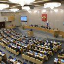 В Госдуме заговорили о переходе женщин на четырехдневку