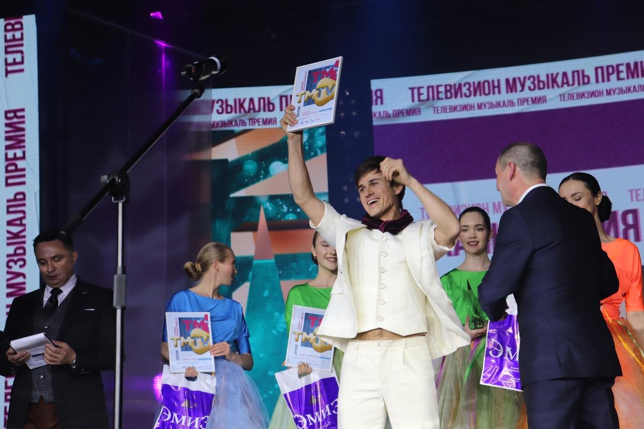 Чак-чак, фейерверки, Элвин Грей: фоторепортаж с премии TMTV в Казани