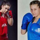Намеченный на 3 апреля боксерский бой между Софьей Очигавой и Фирузой Шариповой отменили
