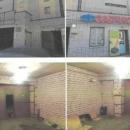 Власти Татарстана продают два гаража на Бондаренко почти за миллион