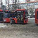 В Казани двух кондукторов вызвали на дисциплинарные комиссии из-за жалоб пассажиров