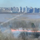 В Казани в Русско-Немецкой Швейцарии горит трава