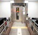 Станцию метро «Нивки» масштабно реконструируют