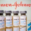 В Европе проверят связь между вакциной Johnson&Johnson и тромбозом