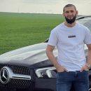 Новый Хабиб отреагировал на слухи о разбитом Mercedes от Кадырова