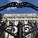 Российские банки лишили поблажек