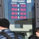 В МИД России констатировали снижение надежности доллара