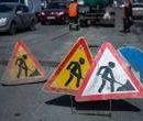 На проспекте Степана Бандеры начали новый этап ремонта дороги