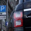 В Киеве эффективнее будут штрафовать за неоплаченную парковку