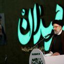 Иран приготовился к снятию санкций США