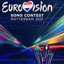 Назван номер выступления Manizha в финале «Евровидения»