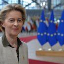 ЕС заморозил инвестиционную помощь для Белоруссии на три миллиарда евро