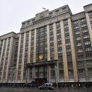 В России ответили на планы Чехии потребовать компенсацию за взрывы во Врбетице