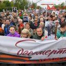 В Минске отказались проводить «Бессмертный полк»