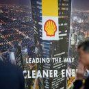 Нефтяной гигант проиграл исторический суд