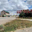 Армения назвала условие применения силы на границе с Азербайджаном