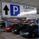 Киевлянам снова пообещали строительство подземных паркингов в центре