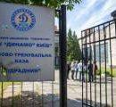 Стадион «Металлист» в Киеве отремонтируют