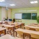 В Днепровском районе Киева отремонтируют 8 школ
