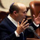 В Израиле сменился премьер-министр