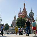Названы самые неприбыльные профессии в Москве