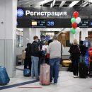 В России предложили регистрировать пассажиров на рейсы без паспортов