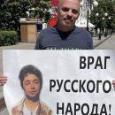В Москве избили стендап-комика за оскорбление «русского народа»