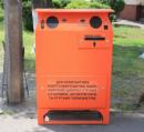 В Киеве установят новые контейнеры для опасных отходов