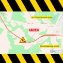 На Столичном шоссе до середины сентября ограничат движение (карта)