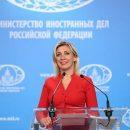 Захарова порекомендовала США переключиться с «русской угрозы» на пришельцев и НЛО