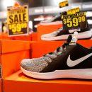 Nike и Adidas останутся без кроссовок из-за пандемии