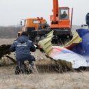 Доказательства США по делу сбитого в Донбассе «Боинга» назвали блефом