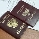 На Украине сравнили российские паспорта для жителей ЛНР и ДНР с «аусвайсами»