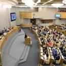 В Госдуме рассказали о «не обязательно симметричном» ответе России на санкции ЕС
