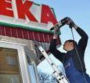 Как правильно оформить рекламные конструкции в Киеве: советы от КГГА