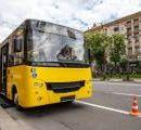 Киев готовится к праздничному параду: где будет перекрыто движение транспорта и на каких улицах пройдут репетиции