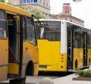 В Киеве появился новый автобусный маршрут (схема)