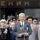 Брат Ельцина назвал его «символом человеческого позора» и антиподом Ленина