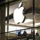 Раскрыта стоимость iPhone13