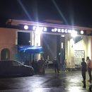 Названы возможные причины прорыва трубы с кислородом в больнице Владикавказа
