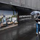 В Москве резко выросли продажи жилья без прописки