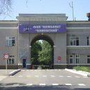 Число жертв взрыва на ростовском химкомбинате возросло