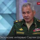Шойгу рассказал об отношениях с Путиным