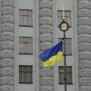 Западные страны создадут фонд для противодействия влиянию России на Украине
