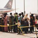 США раскрыли число находящихся в аэропорту Кабула людей