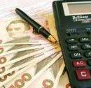Украинцы могут самостоятельно отследить назначение субсидии